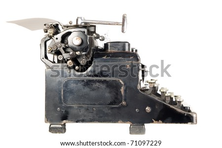 Old antique white typewriter with black keys - stock photo