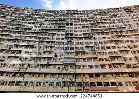 Old apartments in Hong Kong.  - stock photo