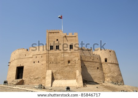 old arabian castle in Fujairah United Arab Emirates - stock photo