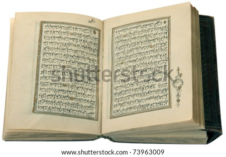 Old arabic book with hand coloring in gold - stock photo