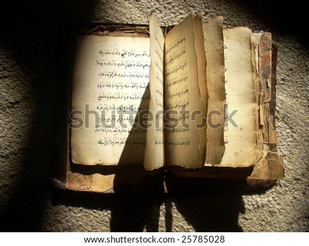 old arabic book with text - stock photo