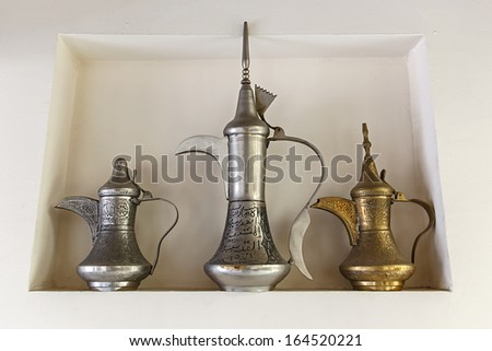Old Arabic metal pitcher