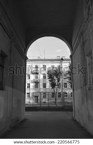 Old arch in kronstadt - stock photo