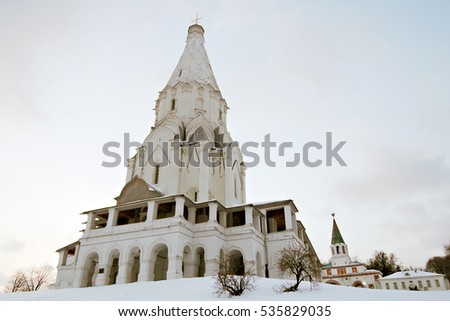 Old architecture of Kolomenskoye park in Moscow, Russia, in winter. Kolomenskoye is a popular touristic landmark and place for walking. Color photo.