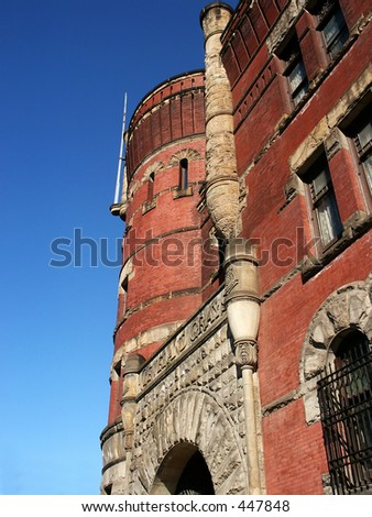 Old armory in Cleveland, OH - stock photo