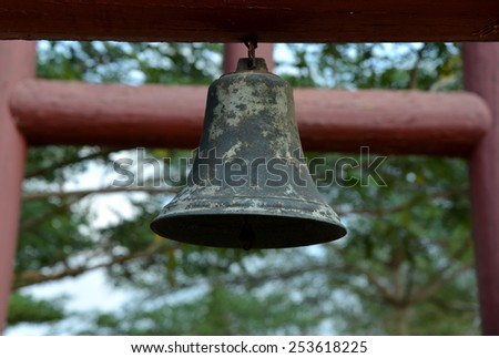 Old Bell - stock photo