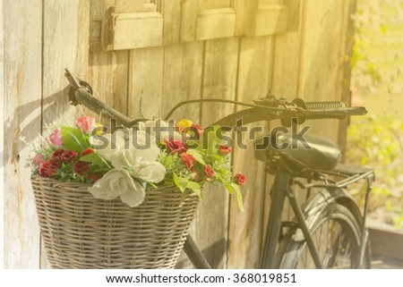 old bicycle or old fashion