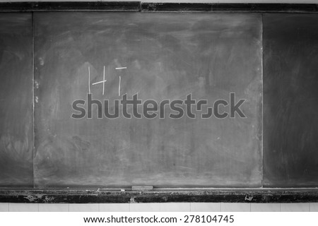 Old blackboard - stock photo