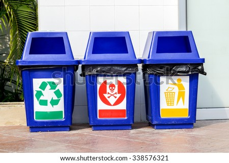 Three Recycling Bin Cans Plastic Paper Stock Photo