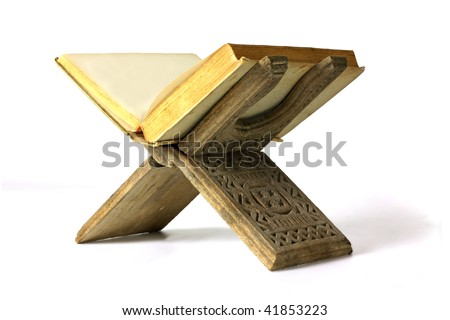 Old book on a stand - stock photo