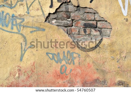 Old brick wall as texture - stock photo