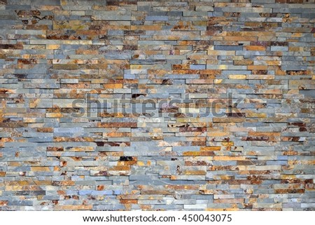 Old brick wall exterior background - stock photo