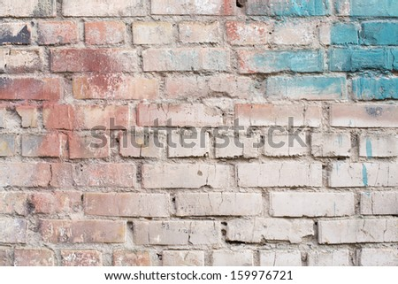 Old brick wall, grunge, bekgraund - stock photo