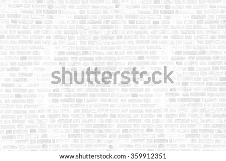 Old brick wall with white brick - stock photo
