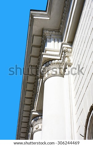 old building is a fragment - stock photo