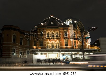 Old building of Tokyo railway station at night, Japan - stock photo