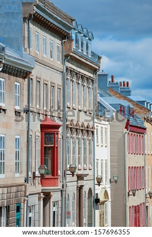 Old buildings in Quebec City - stock photo