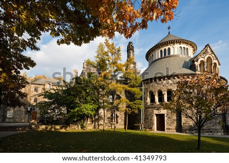 Old buildings in University of Toronto, early fall - stock photo