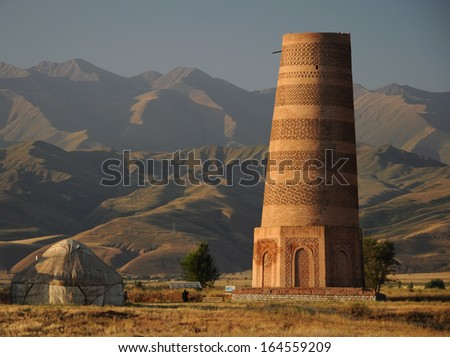 Old Burana tower located on famous Silk road, Kyrgyzstan - stock photo