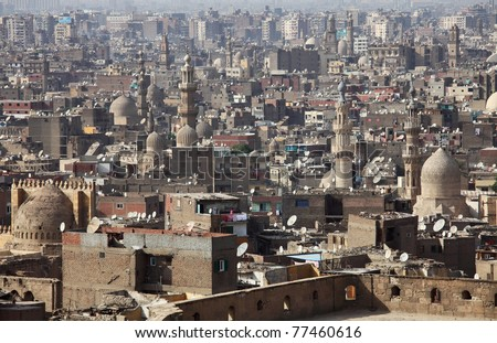 Old Cairo view, Egypt