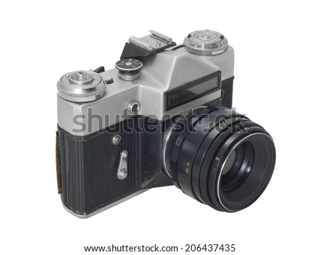 Old camera isolated on the white background, with clipping path included - stock photo