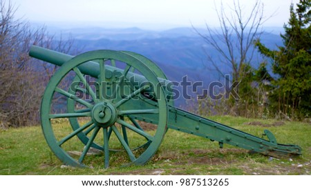 old cannon at rest
