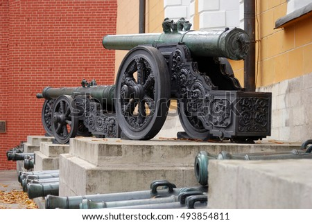 Old cannons shown in Moscow Kremlin. UNESCO World Heritage Site. Color photo.