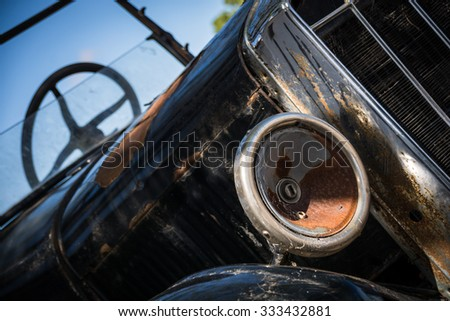 Old Car - Colonia del Sacramento - Uruguay - South America - stock photo