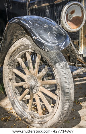Old car wheel - Colonia del Sacramento - Uruguay - stock photo