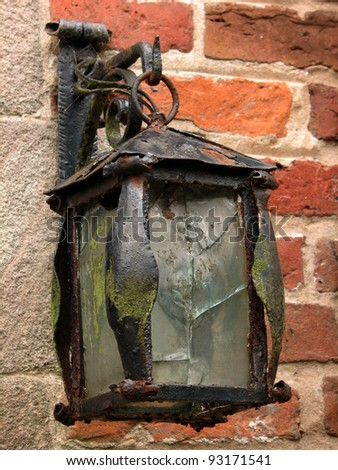 Old Carriage Lamp