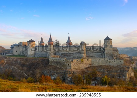 Old Castle in the Ancient City of Kamyanets-Podilsky, Ukraine - stock photo