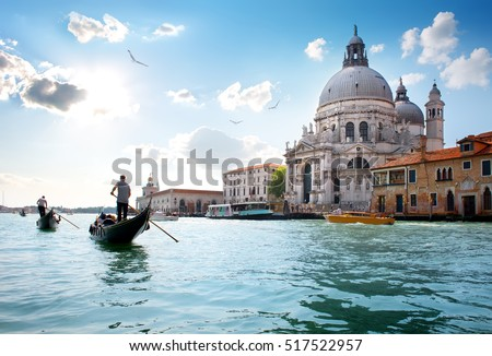 stock photo old cathedral of santa maria della salute in venice italy 517522957 - Каталог — Фотообои «Венеция»