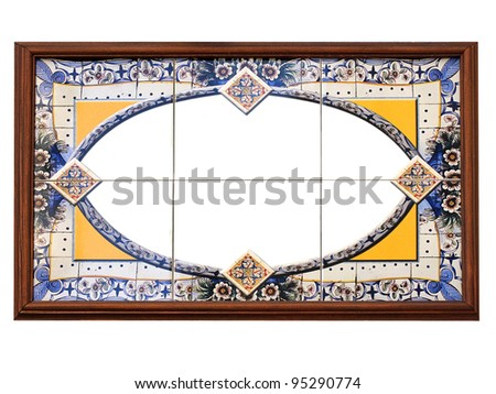 old ceramic glazed tile frame in spain - stock photo