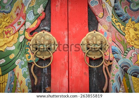 Old china door. - stock photo