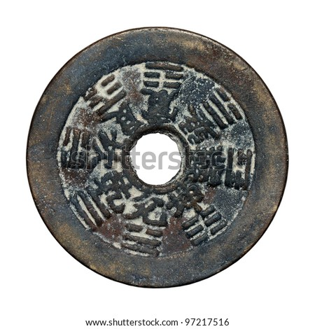 belonging essay china coin Many ngc-certified coins have broken the $1 million barrier, including the first chinese coin ever to do so most coins graded ngc has graded more than 41,000,000 coins from virtually every.