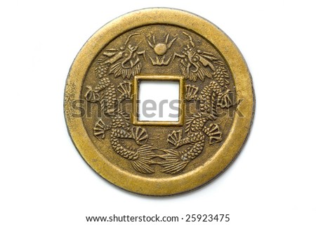 Old chinese feng shui lucky coin for good fortune and success. - stock photo