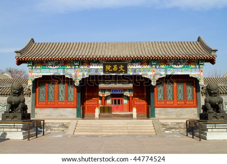old chinese style building in beijing china - stock photo