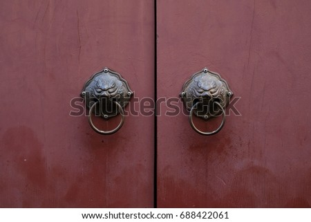Old Chinese Style Red Door Knob Stock Photo 688422061 - Shutterstock