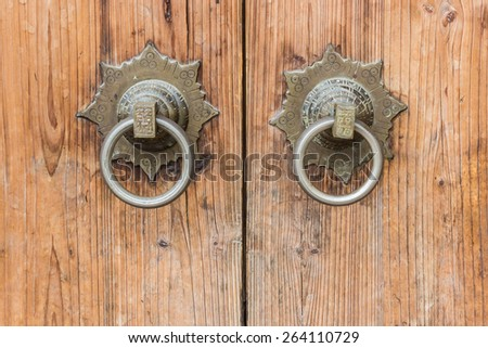 Old chinese wooden door vintage style. - stock photo