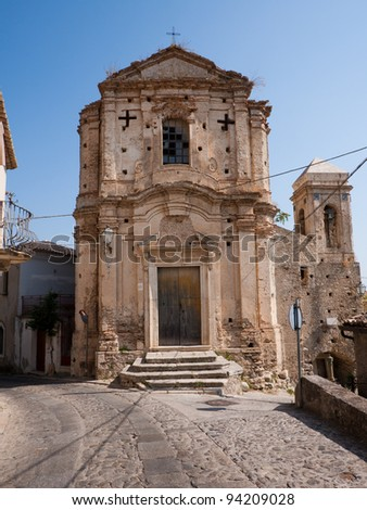 Old church, Gerace, Calabria