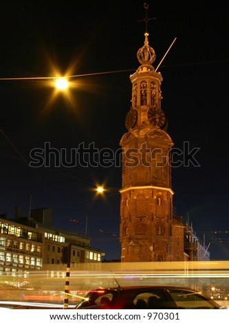 old church in Amsterdam - stock photo