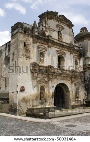 Old Church in Antigua, Guatemala - stock photo