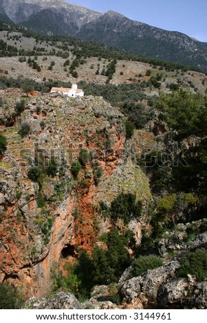 Old church in mountains,  gorge Aradena, Crete - stock photo