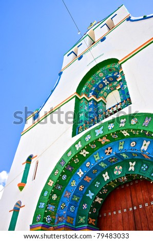 Old church in San Juan Chamula, Mexico - stock photo