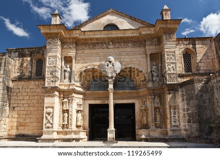 Old Church in Santo Domingo. Dominican Republic - stock photo