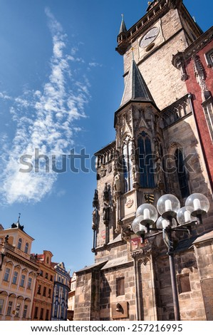 Old city hall building of Prague with astronomical clock, Czech Republic - stock photo