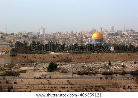 Old city of Jerusalem, Israel. - stock photo