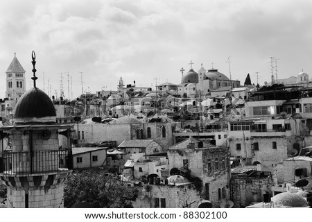 Old City of Jerusalem, Israel: Church of the Holy Sepulcher (Church of the Resurrection), Christian Quarter, Muslim Quarter - stock photo
