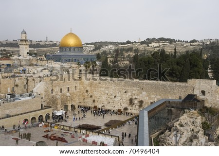 Old city of Jerusalem, Western Wall and Dome of the Rock