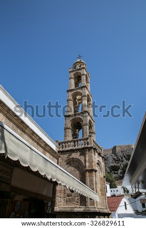 Old clock tower in Rhodes town , Greece